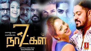 7 Naatkal New Release Tamil Full Movie | Full HD 1080p | Shakthi Vasudevan, Nikesha Patel, prabhu