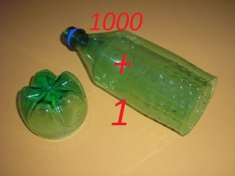 Лайфхак.Веревка ПЭТ. Отрезаем донышко у  бутылки. Эффективная технология/Effective Technology
