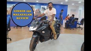 Gixxer 250 Malayalam Review | Gixxer 250 Walkaround Malayalam