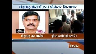 JNU Professor Atul Johri arrested by Delhi Police in sexual harassment case
