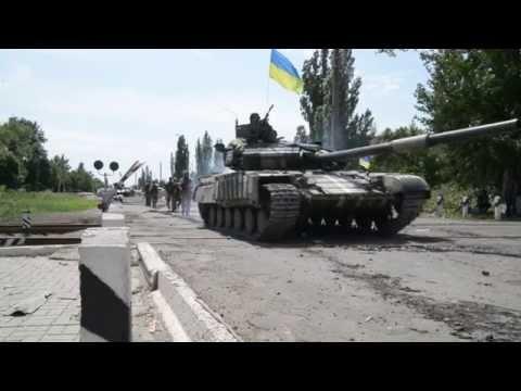 To Donetsk / На Донецьк / На Донецк