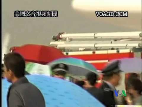 2011-10-14 美國之音視頻新聞: 一架戰鬥機在中國航空展墜毀