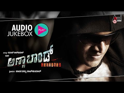 AnnaBond All Songs JukeBox - Feat. Puneeth Rajkumar Priyamani...