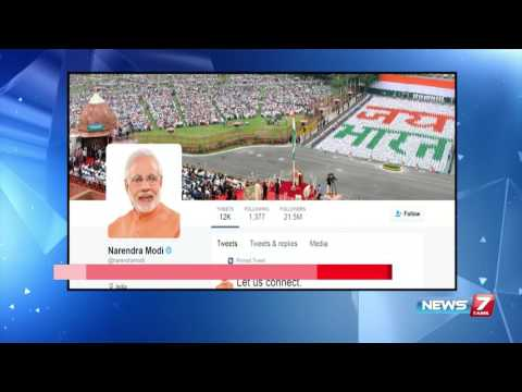 PM Narendra Modi pays tribute to APJ Abdul Kalam via twitter | News7 Tamil