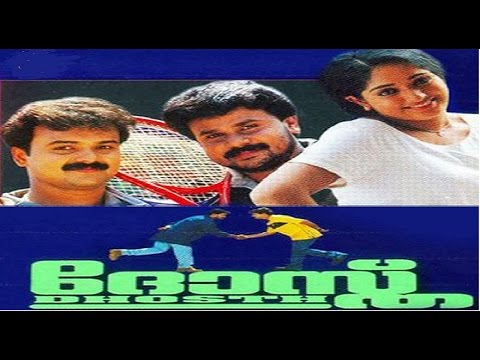 Dhosth 2001: Full Malayalam Movie video