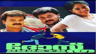 House Full - Dhosth 2001: Full Malayalam Movie