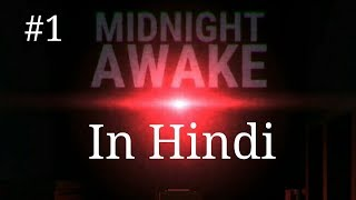 Midnight Awake Android 3D Horror Game | Hindi Gameplay