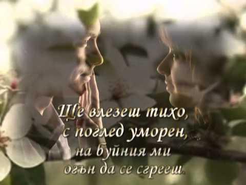 Пречистен - Вики Горанова