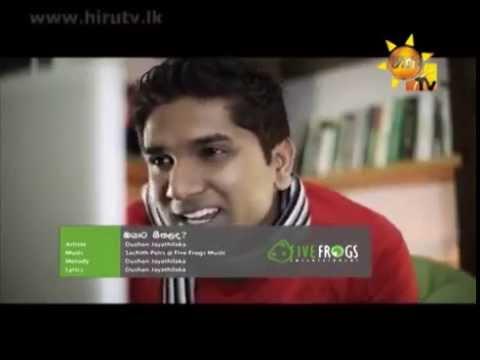 Oyata Seethalada (Honey Bunny Sinhala) - Dushan Jayatilaka ( NEW 2013)