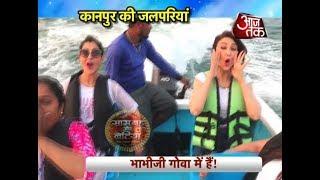 MUST WATCH Anita Bhabhi Angoori Bhabhis BOLD AVATAR In Goa