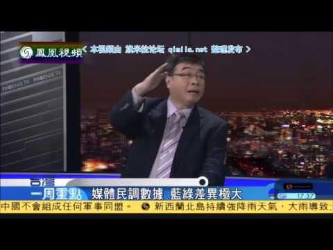 中國-台灣一周重點