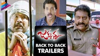 Sunil Jakkanna Telugu Movie | Back to Back Comedy Trailers | Mannara Chopra | Latest 2016 Movie