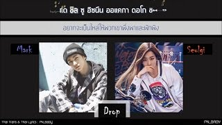 "[KARAOKE-THAISUB] Mark (NCT) – ""Drop"" (Feat. Seulgi of Red Velvet) [School Rapper]"