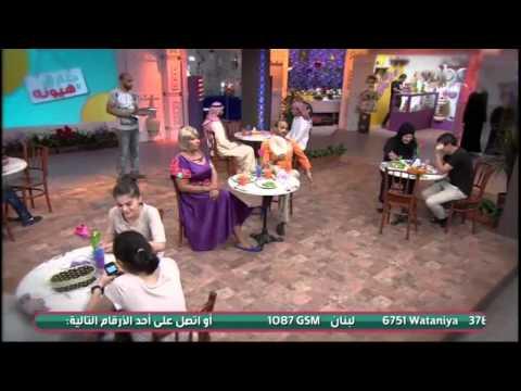 #MBC1 - طارق و هيونة - 11