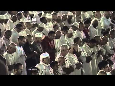 Ramadan 2013   Night 06 Makkah Taraweeh Prayer By Shaykh Shuraim video