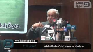 مصر العربية |  جورج إسحاق: مش هنرجع زى زمان..لازم يسقط قانون التظاهر
