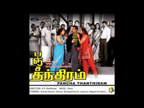KS Ravikumar Direct Panchathanthiram-2