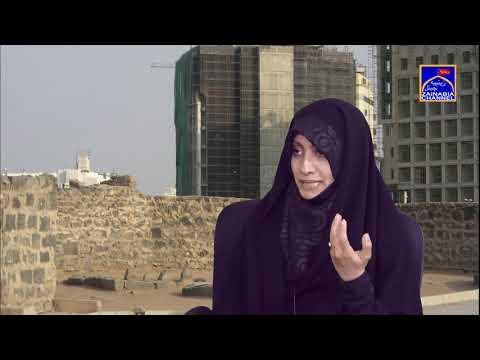 Seerat e Bibi Khadeeja Wafat (Part 02) By Sis. Tafseer Fatima Zainabia Studio 2019