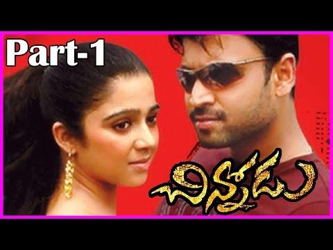 Chinnodu Telugu Full Length Movie Part-1    Sumanth, Charmi Kaur,Brahmanandam