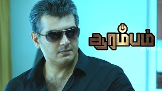 Arrambam | Arrambam Tamil full Movie Scenes | Ajith challenges Atul Kulkarni |Ajith Theri mass scene