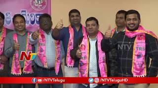 TRS Mission Election Campaign Office Launched In London | NTV