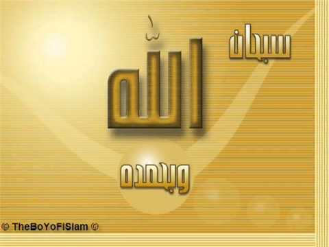 Al Ruqyah Al Shariah Full By Sheikh Maher Al-muaiqly video