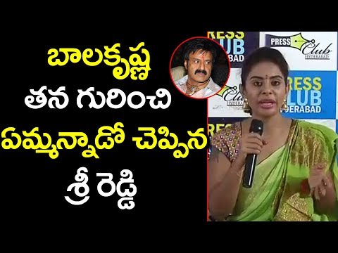 Sri Reddy Speech About Bala Krishna at Somajiguda Press Club || Sri Reddy Press Meet #9Roses Media