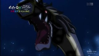 CUANDO SALDRA? - TRAILER 1 OVA 4 DIGIMON ADVENTURE TRI Soushitsu (loss/pérdida)