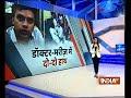 Drunk man creates ruckus inside hospital in UP's Banda