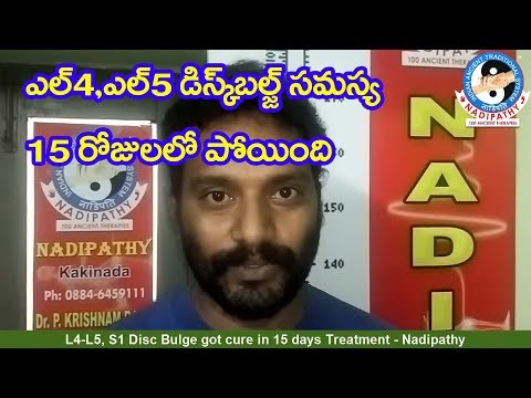L4 L5. S1 Disc Bulge got cure in 15 days Treatment - Nadipathy