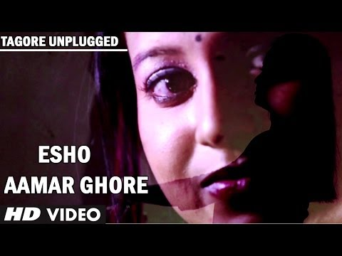 esho Aamar Ghore Full Video Song | Rabindra Sangeet (bengali Album 2014) | Srabani Sen, Shom video