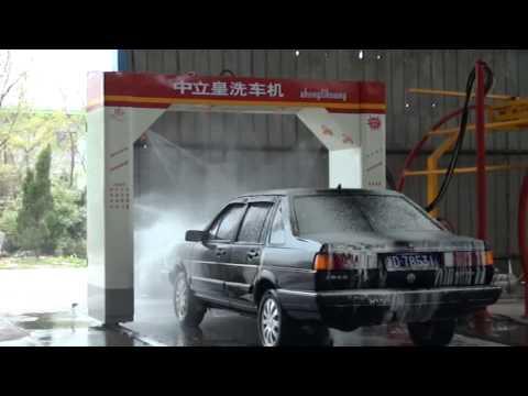 Автомойка бесконтактная Zhongli