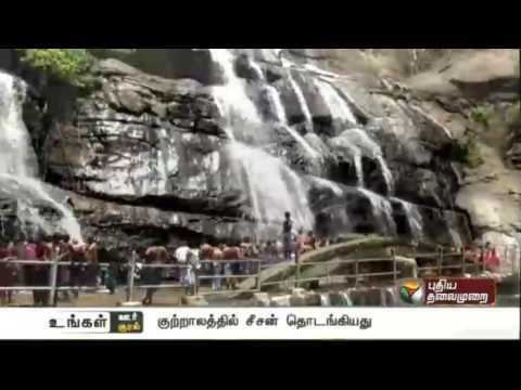 Courtallam Falls : tourists delighted as flow of water commences at the main falls