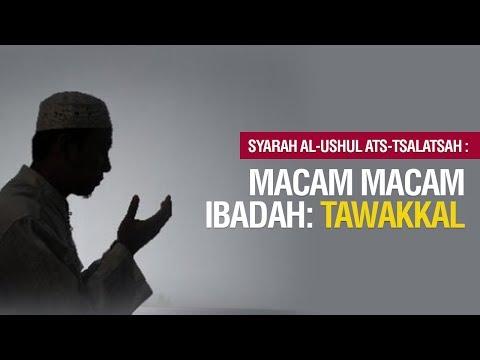 Macam-Macam Ibadah : Tawakkal - Ustadz Khairullah Anwar Luthfi, Lc