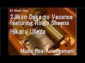 2Jikan Dake no Vacance featuring Ringo Sheena/Hikaru Utada [Music Box]