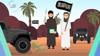 الإفتاء: منهج المسلمين لا يعتمد على العواطف غير المنضبطة