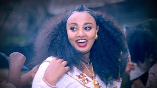 Bedilu Esayas - Shi Biweded | ሺ ቢወደድ - New Ethiopian Music 2017 (Official Video)
