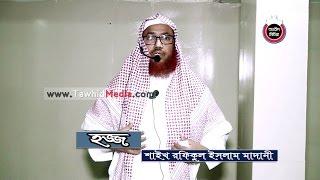 341 Jumar Khutba Hajj by Shaikh Rafiqul Islam Madani