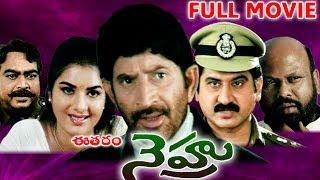 Bodyguard - Eetharam Nehru Full Length Telugu Movie
