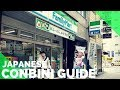 JAPAN'S CONVENIENCE STORES ARE THE BEST! - MY CONBINI GUIDE - FIRST WORLD TRAVELLER