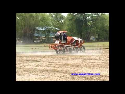 รถพ่นยาในพืชไร่และนาข้าวฝืมือคนไทย