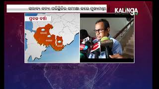 Depression in Bay of Bengal may trigger heavy rains in Odisha: IMD