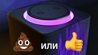 """???? Яндекс.Станция - реальность или полный обзор """"возможностей"""" и сравнение с Apple HomePod"""