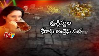 Illegal Drug and Pubs Culture Increases In Hyderabad | Special Focus | NTV