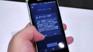 Xperia Aをざっと触ってみた