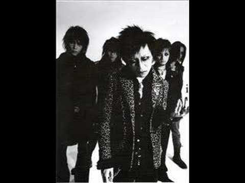 Dir En Grey - Umbrella