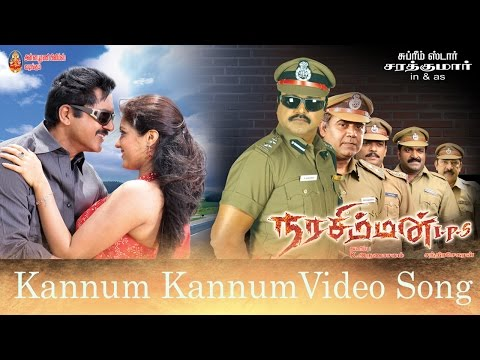 Kannum Kannum Video Song - Narasimman I.p.s | Sarath Kumar | Megna Raj | Massaudiosandvideos video