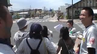 ガンバッペマン ウォークラリー大会 前編