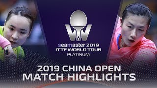 Ding Ning vs Mima Ito | 2019 ITTF China Open Highlights (1/4)