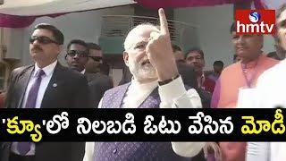 Gujarat Election 2017 Phase 2 : PM Modi casts vote at Ranip polling booth - hmtv - netivaarthalu.com